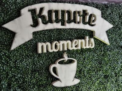 Kapote café decoración vintage