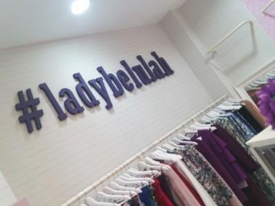 Hastag decorativo tienda belulah